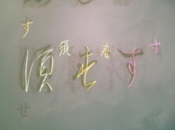 古文書5.JPG