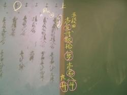 古文書6.JPG