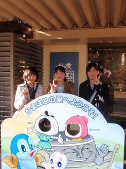 ①蒲鉾.JPG