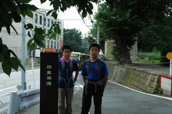 大山路1.JPG