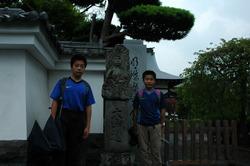 大山路5.JPG