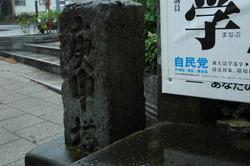 大山路7.JPG