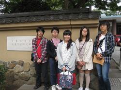 五島美術館1.JPG