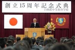 創立15周年記念式典①.JPG