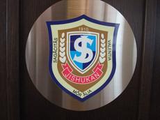 DSCF9471.JPG