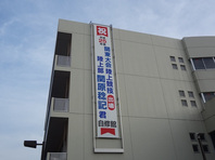 DSC01550.JPG