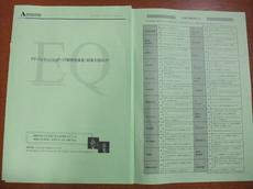 DSCF9907.JPG