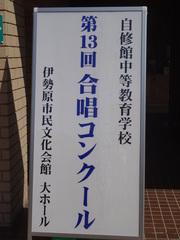 DSC01950.JPG