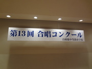 DSC01963.JPG