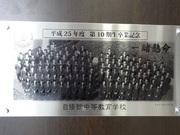 DSC02457.JPG