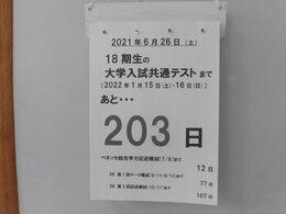 CIMG6249.JPG