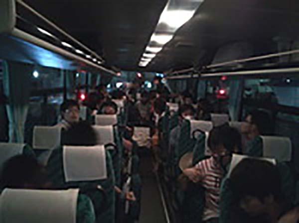 2012-08-16 20.02.34.jpg