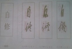 古文書4.JPG