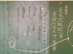 古文書7.JPG