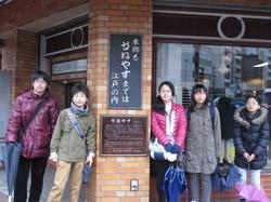 16本郷1.JPG