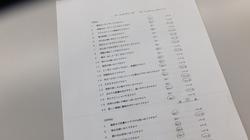 ドーシャ診断2.JPG
