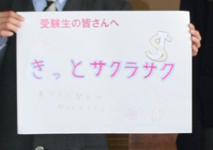 文字サクラ.JPG