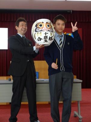 福男171.JPGのサムネイル画像
