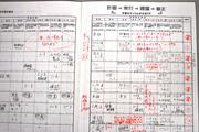 STUDY PLAN.pngのサムネイル画像
