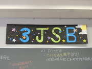 DSCN3173.JPG