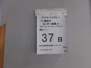 DSCF0308.JPG