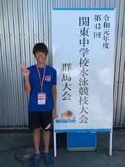 水泳4.JPG