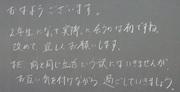 2020060101.JPG