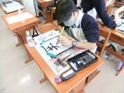 生徒2.JPG