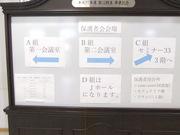 保護者会2.JPG
